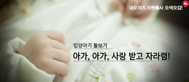 babytitle01.jpg