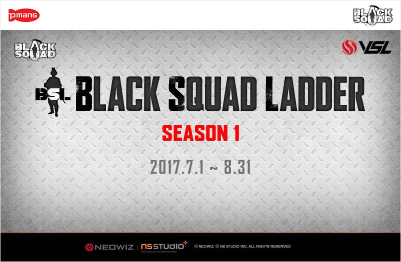 [네오위즈] 이미지- 블랙스쿼드 클랜 래더 시즌1 e스포츠 대회 개최.jpg