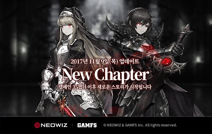[네오위즈] 이미지- 전략 RPG