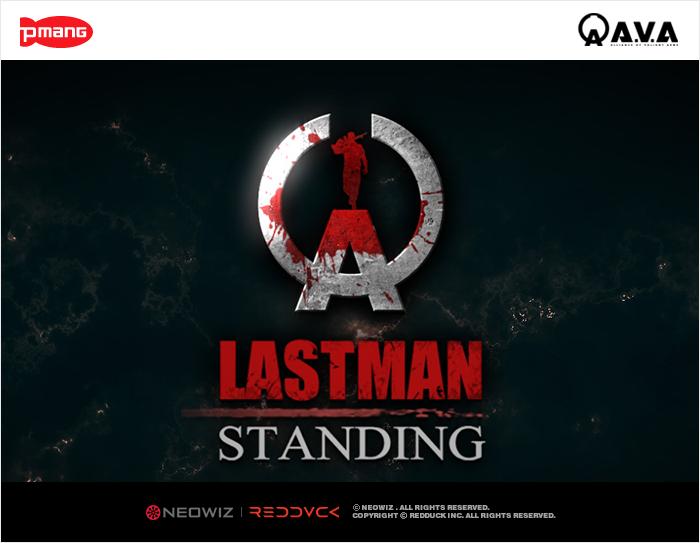 온라인 FPS 아바(AVA) 라스트맨 스탠딩 보도자료 이미지.png