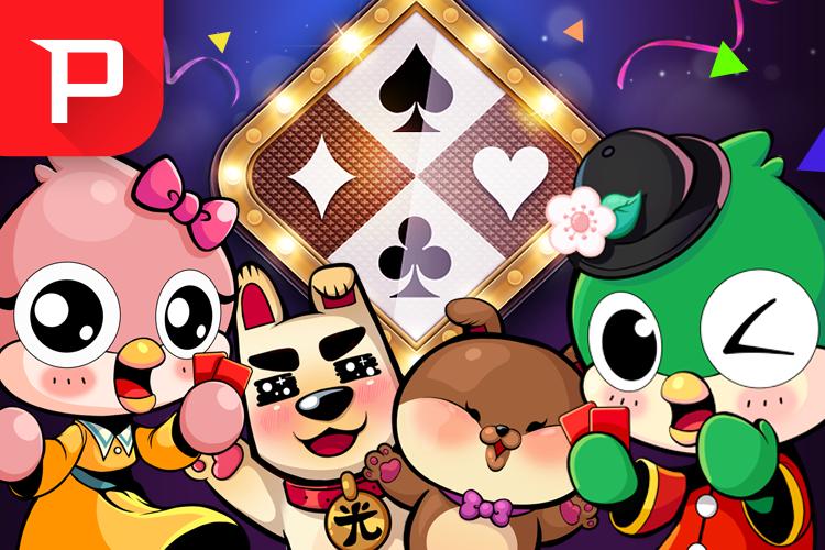 네오위즈, 피망 고스톱·포커 게임 추석맞이 이벤트 실시.png